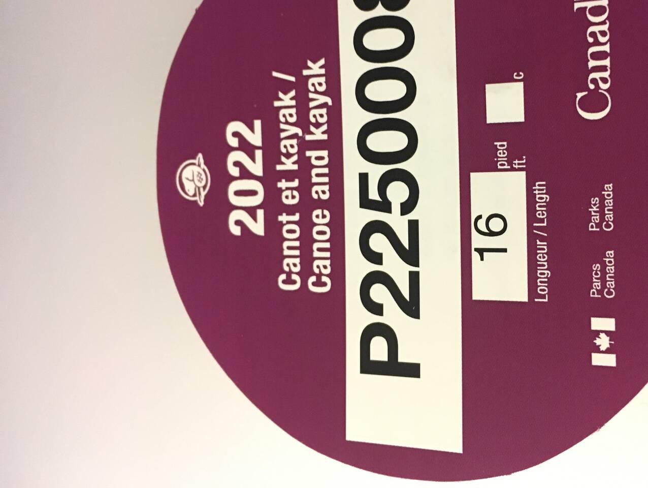 Canoe/Kayak Lock Permit